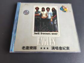 老鹰乐队《演唱会纪实》VCD光盘