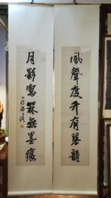 晚清时期:洛阳籍孟津先贤杨廷模书法对联