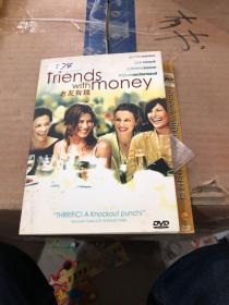 老友有钱 DVD 一碟装