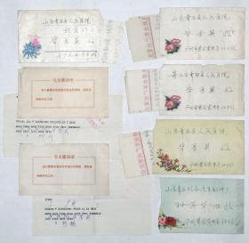 老信封:《上世纪80年代老实寄信封5个、电报2个》共7个(同一人的).。