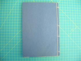 线装本   绘图俗农杂字   九至十六页   共16面。