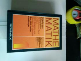 MATHE  MATlK