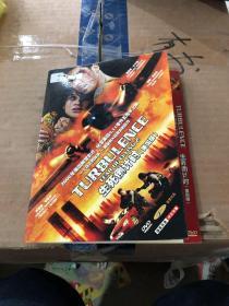 生死倒计时(美国版)DVD 两碟装