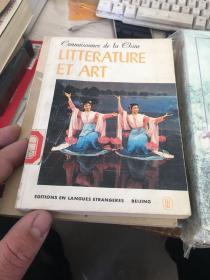 LITTERATURE ET ART