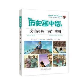 李冰 卡通漫画WX正版书籍文学散文经管励志图书小说书店