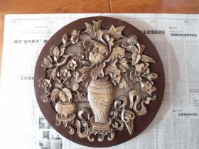 木雕挂件(圆形直径48CM,后2CM )