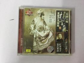 演唱艺术特辑 京剧大师  杨宝森