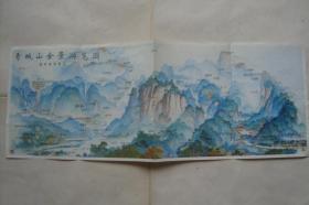 青城山全景游览图
