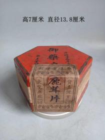 清代传世老漆器盒封藏名贵药材