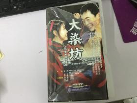 大染坊  VCD