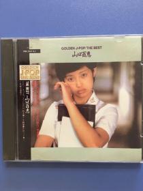 山口百惠个人专辑.1CD