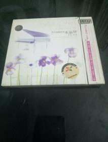 西洋音乐系列水晶琴  天真  天爱  2CD