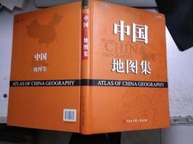 中国地图集20-31