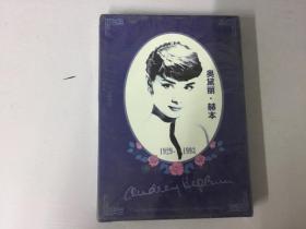 DVD 奥黛丽 赫本 1929--1993