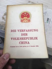 中华人民共和国宪法 德文