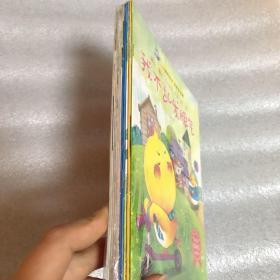 小脚鸭绘本.培养好性格(10册)