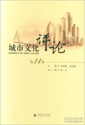 ��甯�����璇�璁猴�绗�14�凤�