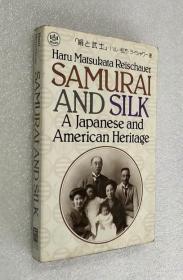 Haru Reischauer :Samurai and Silk A Japanese and American Heritage