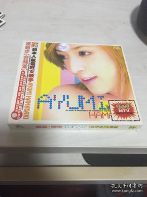 MTV-滨崎步