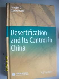 DesertificationandItsControlinChina/慈龙骏等/英语读物/WL147