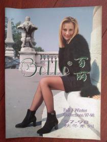 Belle百丽97-98秋冬系列。女式皮鞋,全彩铜版画册