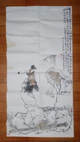 王少强(绍强、少疆)《钟馗图》,四尺整张中堂,钟馗是中国传统文化中的赐福镇宅圣君,置于家中可以赐福保平安!