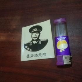 黑白照片式画片:聂荣臻元帅