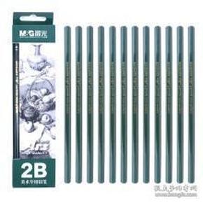 晨光(M&G) AWP30402  美术专用铅笔 六角型铅笔 2B 12支装