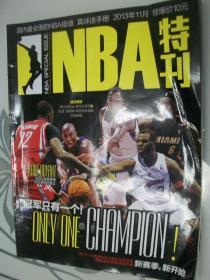 NBA特刊  2013年11月