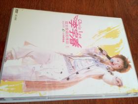 李宇春超女我唱我精彩1(DVD1张)