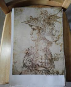 活页人体肖像画—铜版彩印,共36幅、缺第5、6、15、16幅