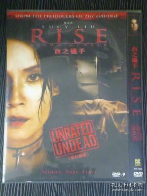 D9 血之猎手 Rise 又名: 猎杀鬼世界 / Rise: Blood Hunter 导演: 塞巴斯蒂安·古提耶雷兹 1碟类型: 动作 / 悬疑 / 惊悚 / 恐怖