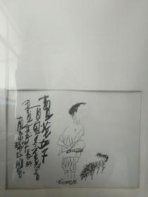 南艺教授,中美协理事张友宪先生册页人物小品一幅!卖家永远保真!