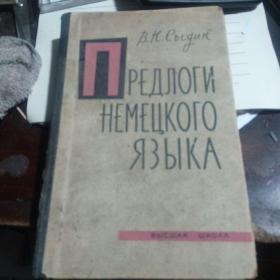 外文书籍一本。见图
