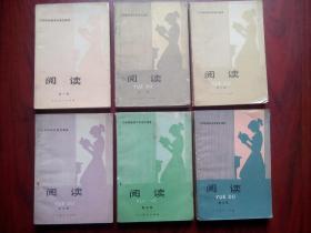 三年制 初中语文阅读,初中语文全套1至6册,初中语文1986-1989年第1版