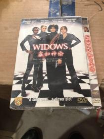 寡妇神偷 DVD 一碟装