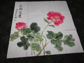 国画(斗方):花开富贵(王瑞画)