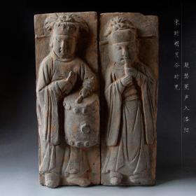 宋代大型人物砖雕 伎乐俑 高浮砖雕 老砖雕 老石雕 宋代人物造像