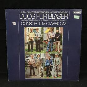 古典音乐黑胶唱片:DUOS FUR BLASER Duets for Wind lnstruments.Duos pourinstruments a vent CONSORTIUM CLASSICUM 七八十年出版 大33转