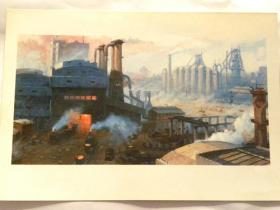 《钢厂之晨》画页-罗明胜.曹怡(绘)