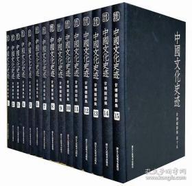 甘博摄影集(全15册)
