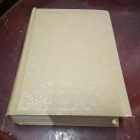 《唐诗鉴赏辞典》。
