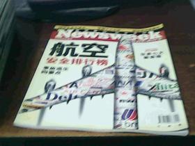 新闻周刊 中文月刊【2006年6月】