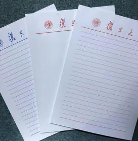 复旦大学信笺纸信纸稿纸草稿纸16K红/蓝单  红空白