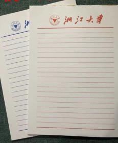浙江大学信笺纸信纸稿纸草稿纸16K红/蓝单  红空白