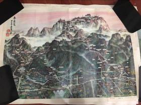 孟传柱手绘:泰山胜览ws-08-35