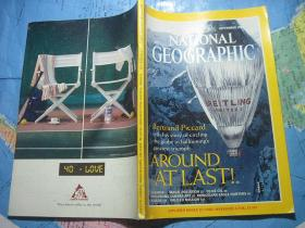 NATIONAL GEOGRAPHIC1999年第3期(英文