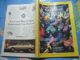 NATIONAL GEOGRAPHIC1994年第3期(英文