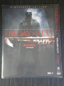 D9 黑色星期五 Friday the 13th 又名: 13号星期五 导演: 马库斯·尼斯佩尔 1碟 类型: 恐怖