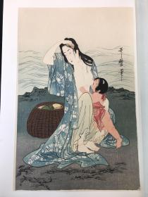 日本江户时代浮世绘画家 喜多川歌麿 木版画——哺婴 (画作以美人见长 )